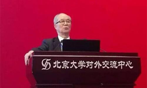 """秦伯益院士在""""诺贝尔奖与文化软实力""""论坛上演讲"""