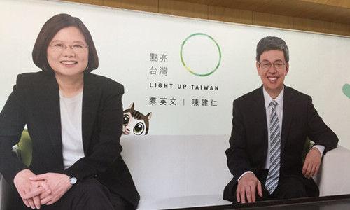 笔者实地探访蔡英文竞选总部