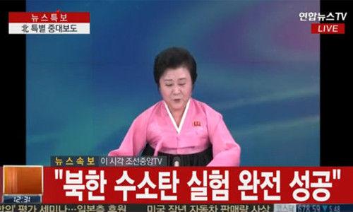 朝鲜著名播音员李春姬亲自播报了朝鲜核试验的消息