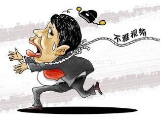 """近日,一则名为""""丰县发改委官员魏某""""利用职权长期和多名女子发生性关系的帖子在网上热传,这个包含多张不雅照的网帖,真实性已经得到确认。"""