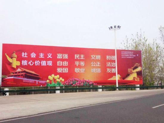 """整个武汉都掀起了背诵""""社会主义核心价值观""""和""""武汉精神""""的热潮"""