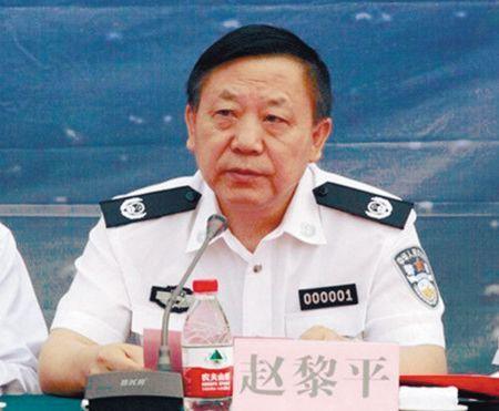 内蒙古自治区政协原副主席赵黎平