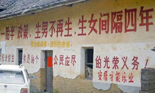 中国需要一场生育政策大讨论