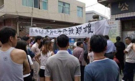 贵州纳雍县一中学生被同学围殴致死