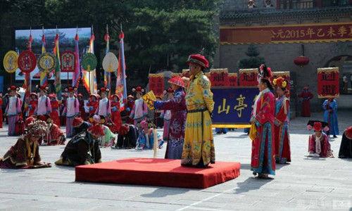 山西晋城举办2015年全国高考状元敕封典礼