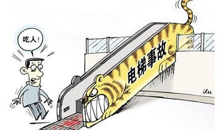 近期电梯安全事故持续发生