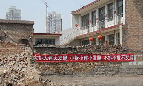 城中村改造在很多地方开展得如火如荼
