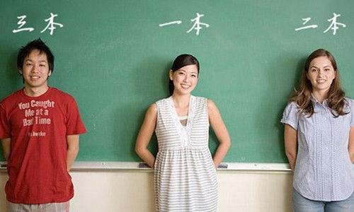 高招批次划分,把学校分为三六九等,制造不平等竞争