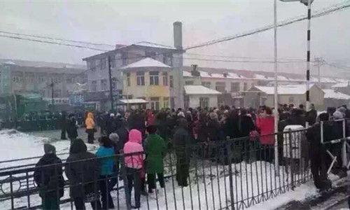 黑龙江穆棱市穆棱镇境内发生100多名群众阻挡火车事件