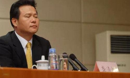 """接受组织调查的国台办副主任龚清概,绰号""""龚十亿"""""""