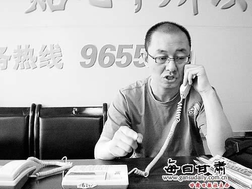西北师大附中政治老师安建勇