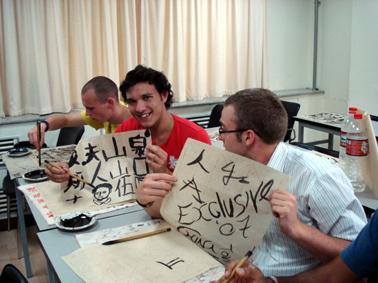 带着中国去留学(图)