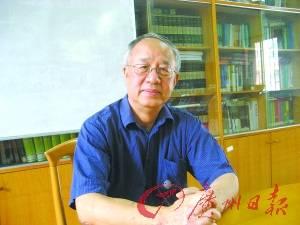 中山大学哲学系教授冯达文