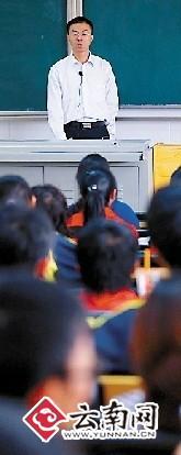 清华大学来昆宣传招生政策 记者 王宇衡 摄
