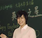 北京大学分赛圆满举行(组图)