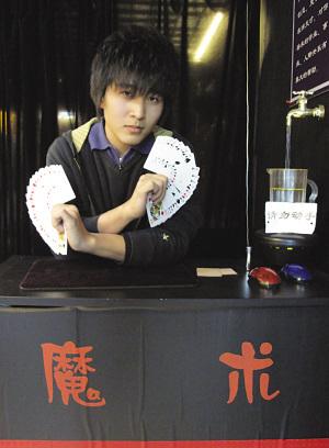 姓名:王海天 最牛项目:魔术