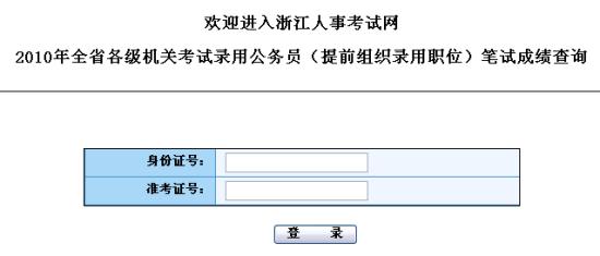 新濠7158官网 1