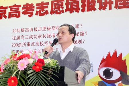 2012年北京高考填报志愿讲座4月22日举行