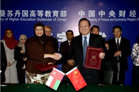 胡树祥书记与拉维娅部长签署《合作备忘录》