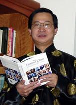 北京大学生命科学学院院长 饶毅