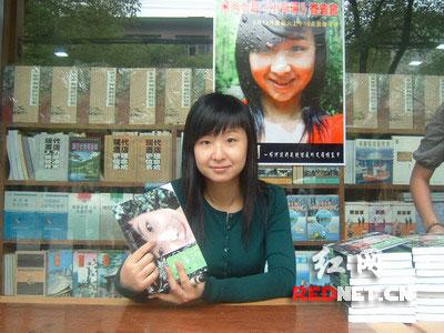 作家:米米七月 抽中题目:城市与我 上海题 未赶上阅卷