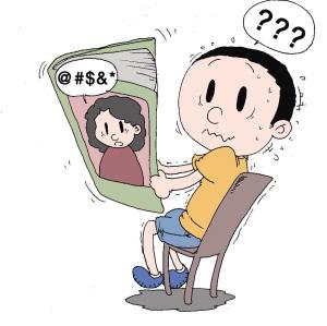 孩子背着小书包卡通
