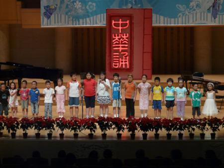 儿童集体朗诵; 中华诵之《小桔灯》中国散文与诗歌经
