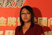 陈洁:中国学生对排名太敏感