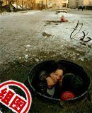 住下水道里的蒙古穷人