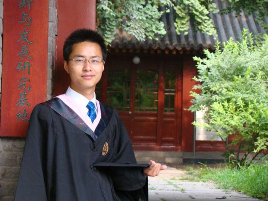 历届优秀北大学生沈毓龙寄语(图)