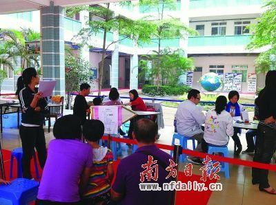 广州幼儿园赞助费飙涨(图)