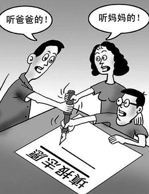漫画:中国式父母