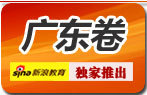 2011广东高考试题