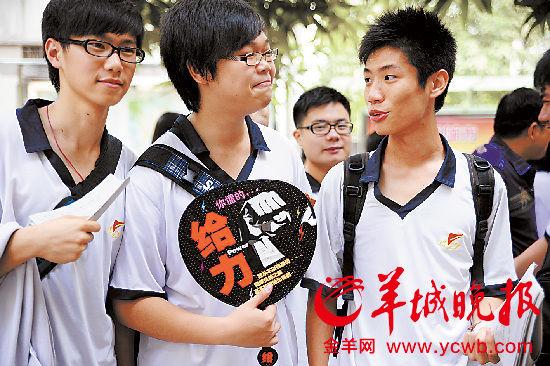广州市21中考场,考生打出给力高考的字样 羊城晚报记者何奔摄
