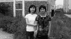 马倩与母亲的合影