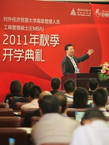 中国电影发行协会会长 杨步亭先生