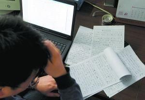 """朱震眼下的主要工作就是把老村民手写的蒲洼村村志一字一句输进电脑,尽快交付印刷出版。村志里的当地土语、俚语他要""""翻译""""成人人都懂的书面语言,这让他十分挠头。"""