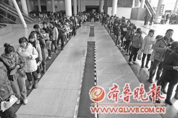 1月31日,山东工艺美院艺考报名现场,排起了长队。记者 左庆 摄