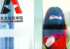 昨天,北京电影学院本科招生报名工作正式启动,现场秩序井然。