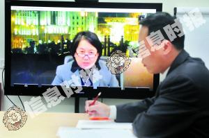 近日,记者通过澳大利亚广州领事馆的视频系统,联系到澳大利亚相关人员(后)。信息时报记者 巢晓 摄