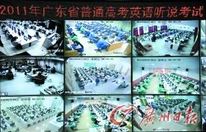 所有考场均安装电子监控系统。(资料图片) 记者黎旭阳 摄