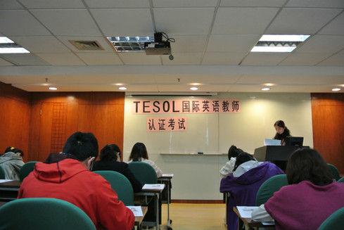 第四期TESOL国际少儿英语教师考试结束