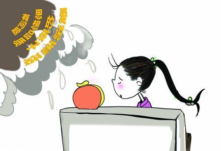 我只是不想练琴~~ 插图 李庆琦