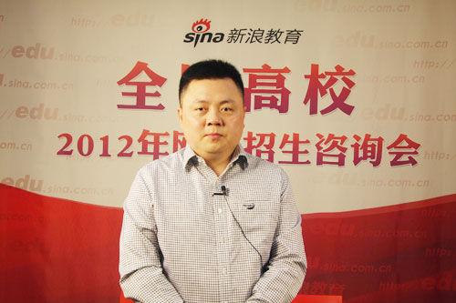 陕西科技大学招生工作办公室主任梁云鹤做客新浪