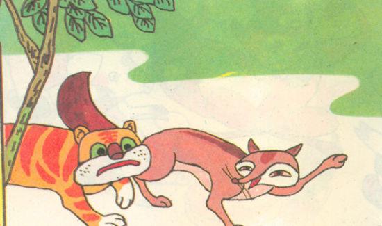 老虎和狐狸卡通图片