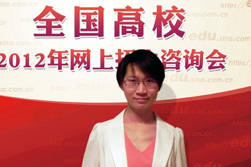 陕西师范大学招生办公室的秦文静老师做客新浪