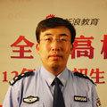 中国刑事警察学院张如一