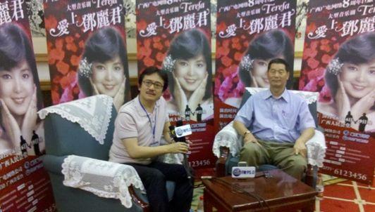 右一为邓丽君的三哥、邓丽君文教基金会董事长邓长富先生