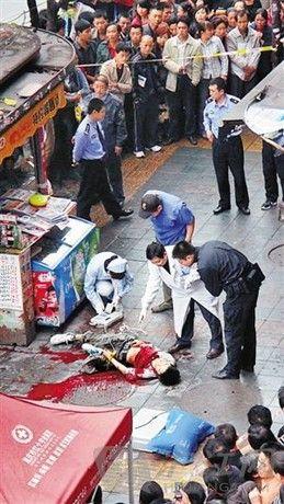 辽宁17岁少年连杀八人