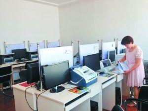 辉南县林业局建起了自动化办公大厅